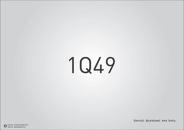 Фото №24 - Исторические даты в минималистичных иллюстрациях