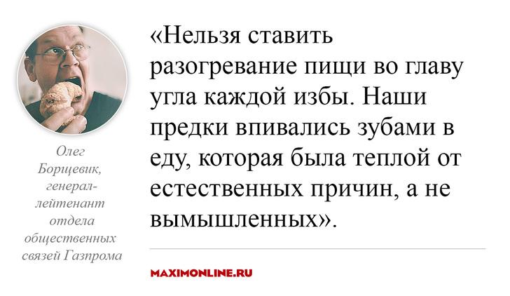 Фото №6 - 8 постыдных стереотипов, от которых давно пора избавиться россиянам