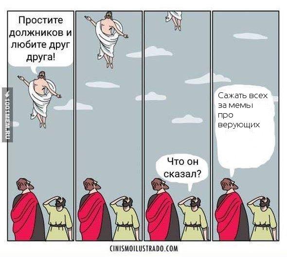 Фото №1 - Лучшие шутки об уголовных делах за мемы, лайки и репосты в соцсети «ВКонтакте»!