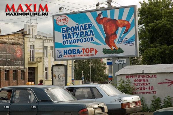 Фото №10 - Августовское обострение