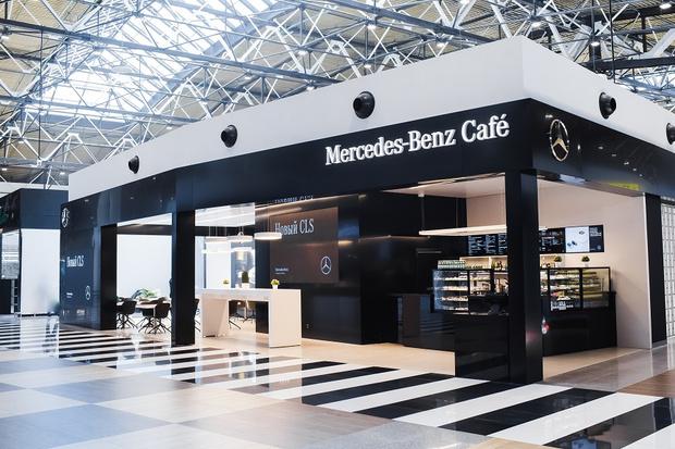 Фото №1 - У Mercedes-Benz теперь свое кафе