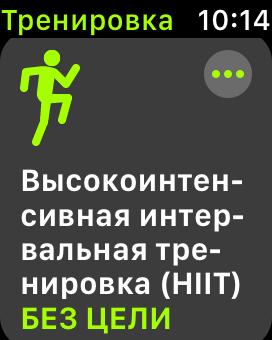 Фото №5 - Apple Watch Series 3: что в них нового и появится ли версия с LTE в России