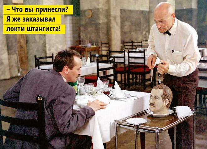 Фото №1 - 40 отвратительных секретов официантов, которые ты предпочел бы не знать