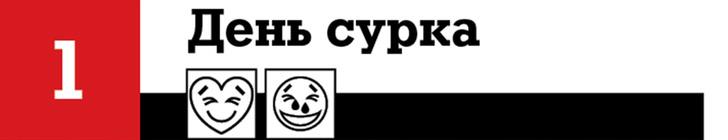 Фото №113 - 100 лучших комедий, по мнению российских комиков