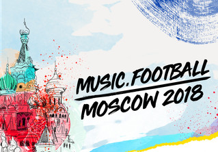 Фестиваль «Music.Football 2018» в Москве