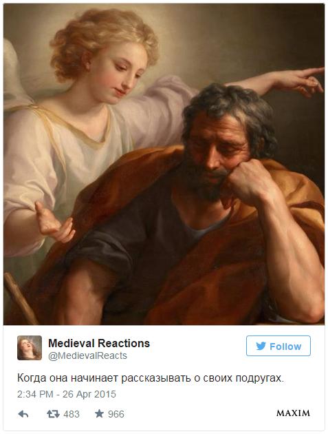 Фото №5 - 15 самых смешных подписей к средневековым картинам!