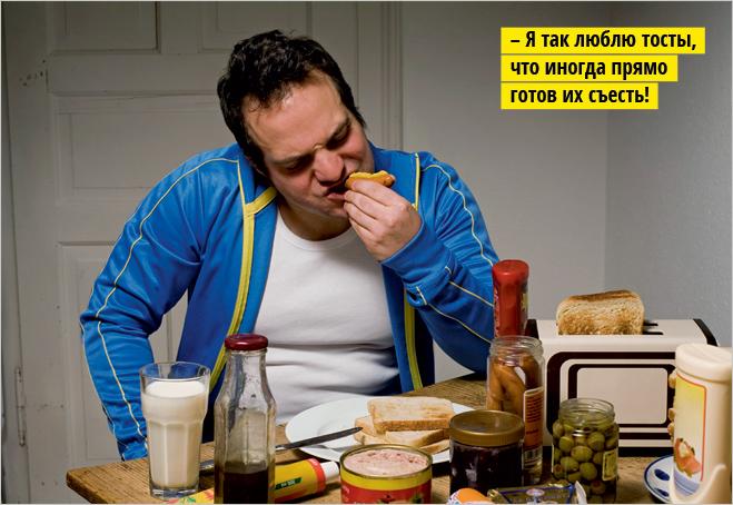 Фото №1 - Рабочий полдник: Ешь правильно, неменяя ритм жизни