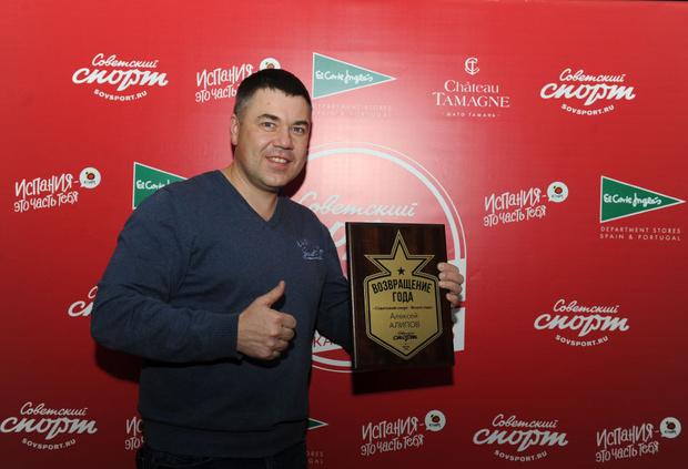 Фото №4 - «Советский спорт» подвел итоги года! Как прошла Национальная Премия