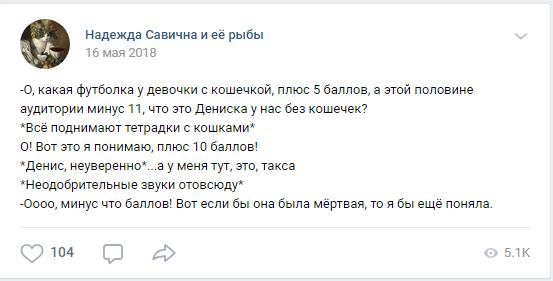 Фото №2 - Уральский студент пришел на занятие в костюме кота и получил пожизненный зачет (видео)
