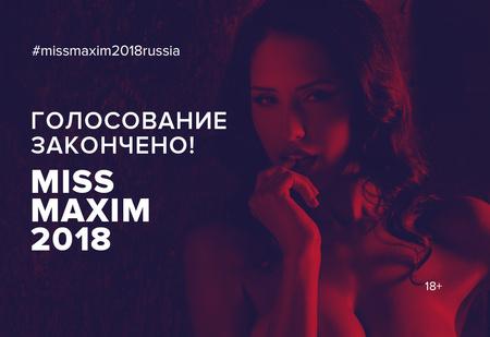 Горячая сотня MISS MAXIM 2018 определена!