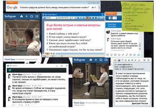 Что творится на экране компьютера Юрия Дудя