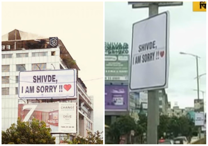 Фото №1 - Парень расклеил 300 билбордов по всему городу, чтобы помириться с девушкой