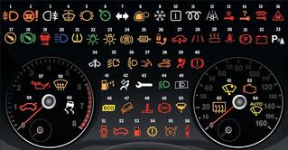 Самый полный гид по контрольным лампам приборной панели твоего автомобиля