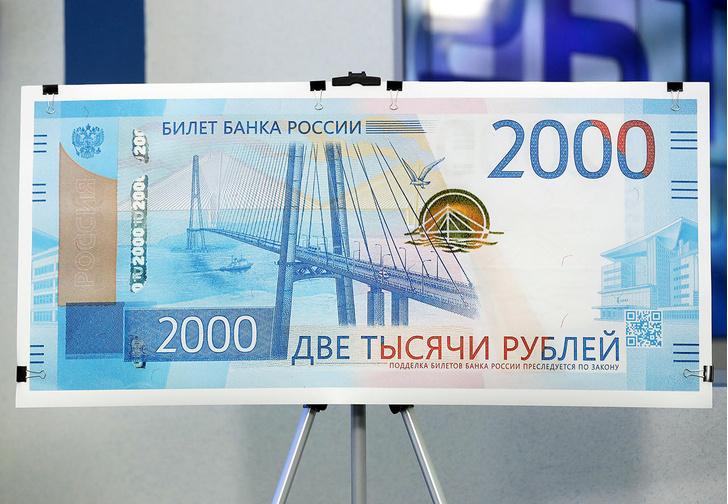 Фото №3 - Лучшие шутки о новых банкнотах!