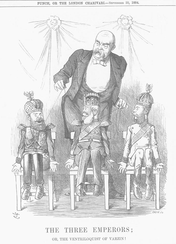 Бисмарк и три императора