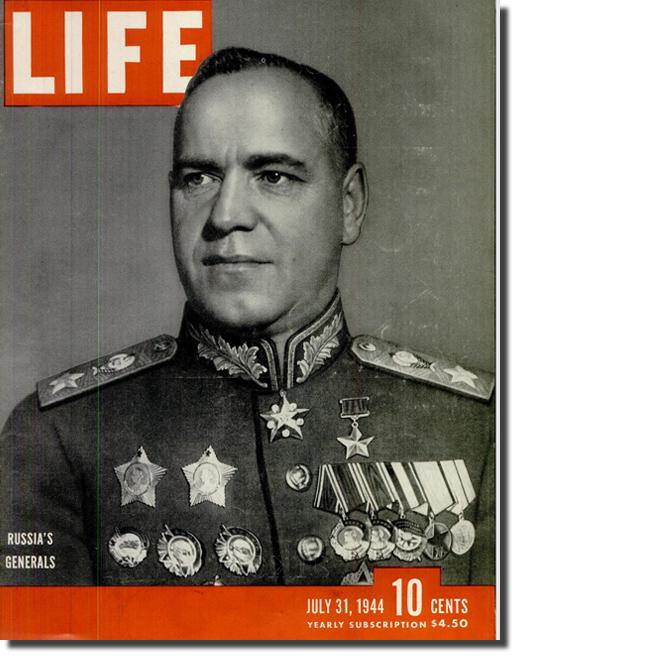 Фото №5 - Самые выдающиеся обложки в истории журнала Life
