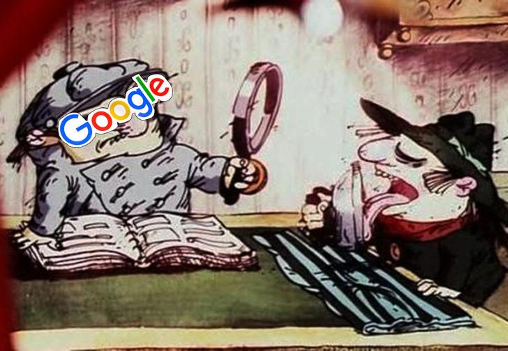 Фото №1 - Как запретить «Гуглу» cледить за тобой