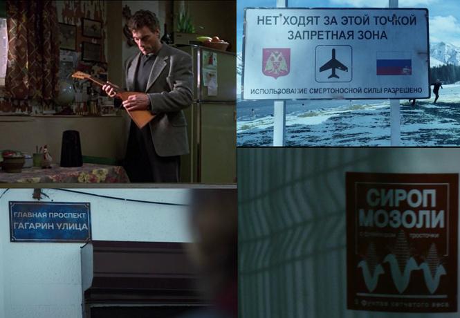 самые идиотские надписи русском иностранных фильмах