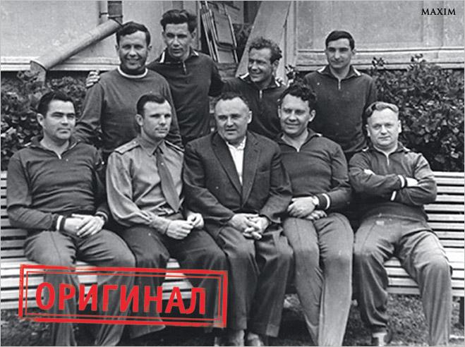 Советские космонавты с  Григорем Нелюбовым