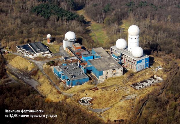 Фото №6 - Союз ржавых: 5 грандиозных заброшенных сооружений