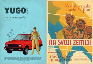 Самые яркие образчики рекламы коммунистической Югославии