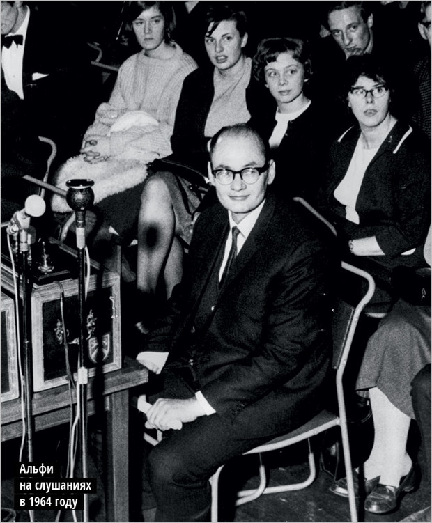 Альфи  на слушаниях  в 1964году