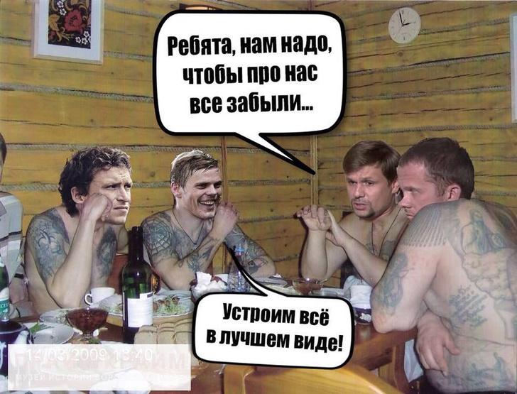 Фото №1 - Кокорин и Мамаев: лучшие шутки и картинки о невероятных приключениях футболистов!