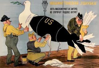 Американские танки в Чехословакии и другие малоизвестные факты холодной войны