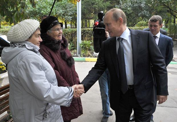 Фото №2 - Как Путин получает пенсию и зарплату и есть ли у него наличные