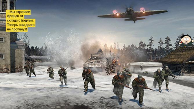 Фото №1 - Игра месяца: Company of Heroes 2