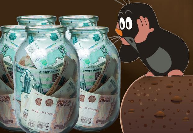 Фото №1 - Пенсионерка закопала 1 200 000 рублей сбережений в трехлитровых банках