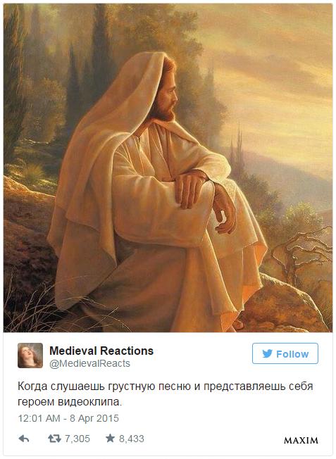 Фото №2 - 15 самых смешных подписей к средневековым картинам!