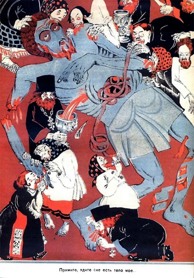 Фото №3 - Советские антирелигиозные плакаты (галерея)