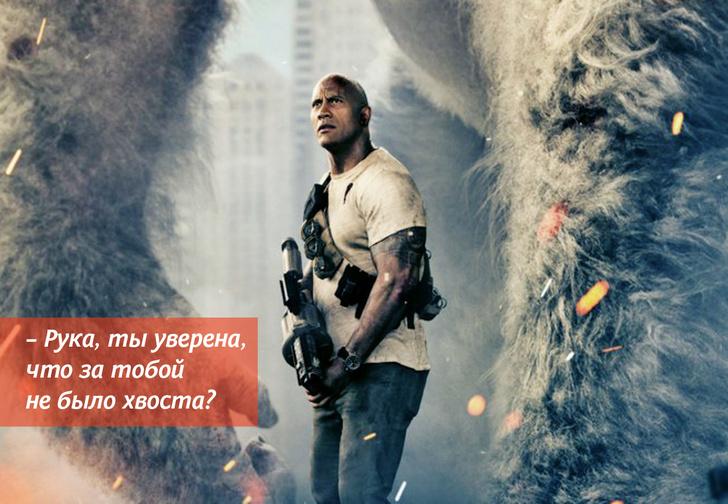 Фото №1 - «Опасный бизнес» и другие главные фильмы апреля!
