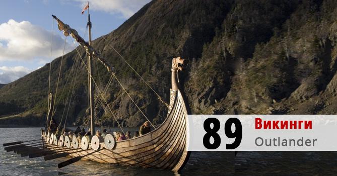 Фото №4 - 100 лучших сериалов. Места с 100 по 81