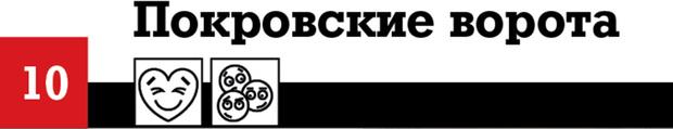 Фото №104 - 100 лучших комедий, по мнению российских комиков