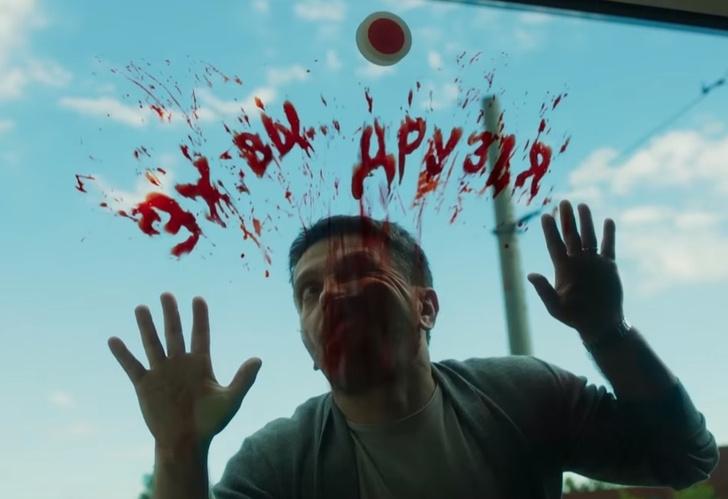 Фото №1 - Стрельба лифчиками и «мандула раздвижная»: многообещающий финальный трейлер фильма «О чем говорят мужчины. Продолжение»