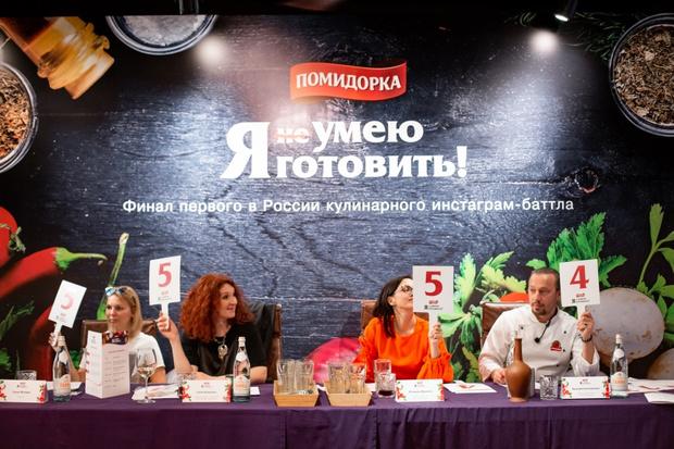 Фото №1 - 350 000 рублей и признание бренд-шефа: «Помидорка» подвела итоги кулинарного Instagram-баттла