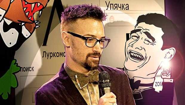 Фото №5 - Премия «Золотой Джокер». Что это было?