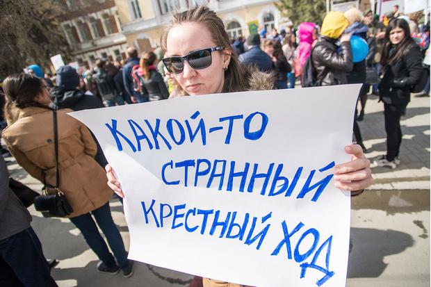Фото №18 - Запрещена в России: плакаты первомайской Монстрации — 2017