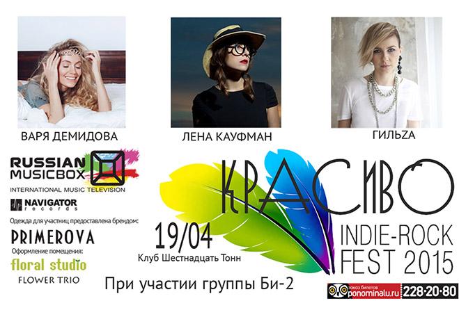 Фото №1 - Женский инди-рок кроме (сексистских) шуток!