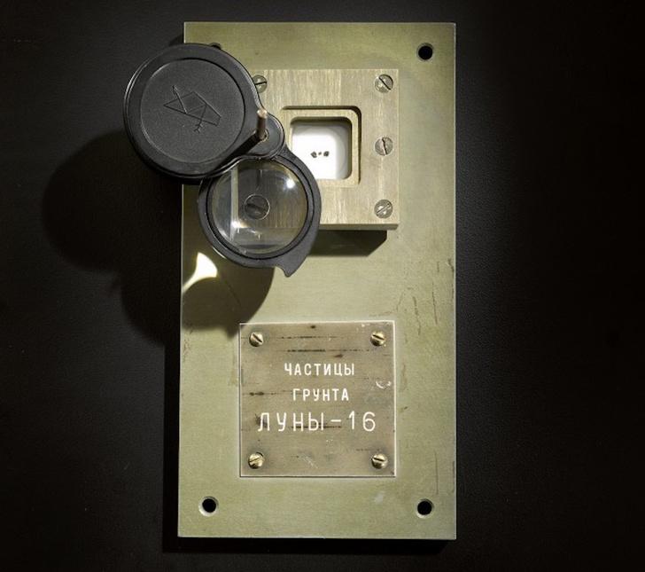 Фото №1 - Успей купить: на Sotheby's 29 ноября продадут лунный грунт