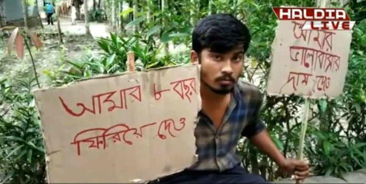 Фото №1 - Парень устроил сидячий протест и голодовку у дома девушки, которая его бросила