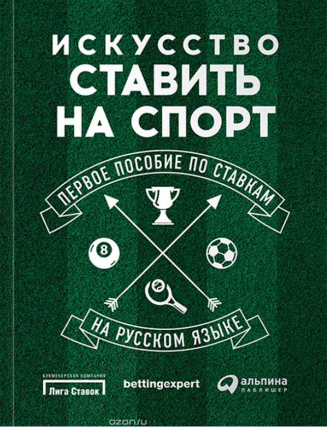 5 главных книг марта