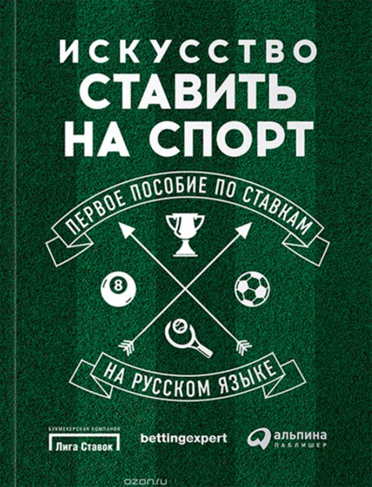 Фото №4 - 5 главных книг марта