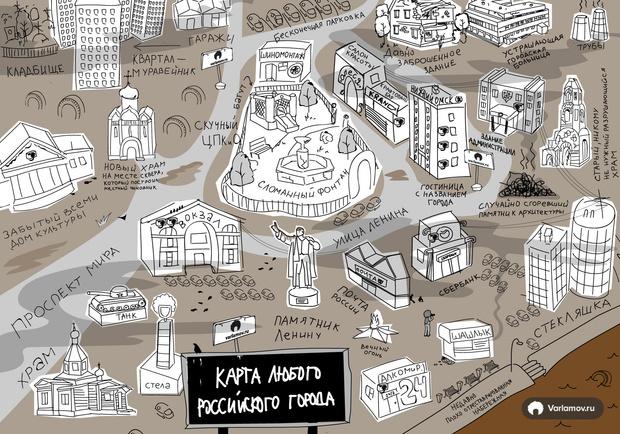 Фото №2 - Нарисована карта любого российского города (прилагается)
