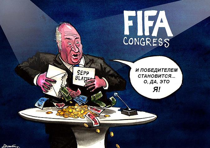 Фото №5 - Пенальти разных широт: коррупция ФИФА глазами иностранных карикатуристов