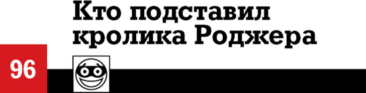 Фото №17 - 100 лучших комедий, по мнению российских комиков