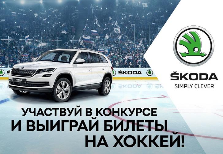 Фото №1 - Выиграй билеты на матч чемпионата мира по хоккею 2017 в Кельне!