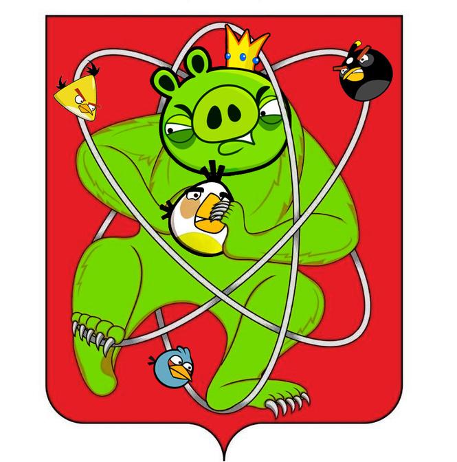 Жабками закидаем! Самые смешные фотожабы на герб Железногорска